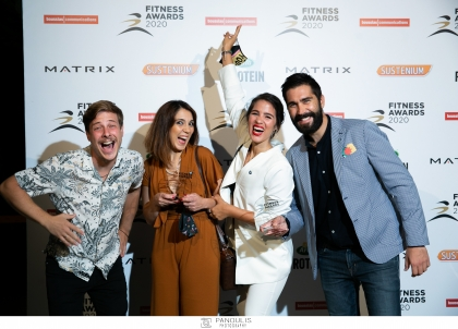 Απονεμήθηκαν τα Fitness Awards 2020, τα βραβεία που επιβραβεύουν την καινοτομία σε προϊόντα και υπηρεσίες στον χώρο του fitness