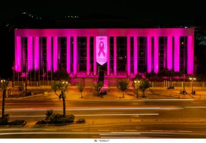 ΤΟ ΜΕΓΑΡΟ ΜΟΥΣΙΚΗΣ ΑΘΗΝΩΝ ΦΩΤΙΣΤΗΚΕ ΡΟΖ στο πλαίσιο της Παγκόσμιας Εκστρατείας για τον Καρκίνο του Μαστού