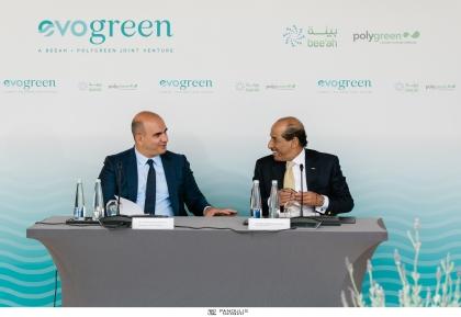 Evogreen: Η νέα δύναμη στον τομέα της περιβαλλοντικής προστασίας έχει Ελληνο-Αραβικές ρίζες