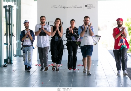 New Designers Awards. Οι νέοι δημιουργοί πρωταγωνιστούν στο 6ο επεισόδιο της διαδικτυακής Athens Xclusive Designers Week! [ axdw ]