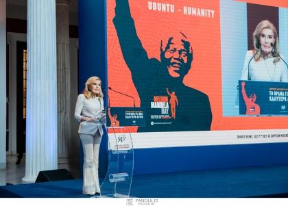 ΑΦΙΕΡΩΜΑΤΙΚΗ ΕΚΔΗΛΩΣΗ ΓΙΑ ΤΗ ΔΙΕΘΝΗ ΗΜΕΡΑ NELSON MANDELA ΑΠΟ ΤΟ «ΙΔΡΥΜΑ ΜΑΡΙΑΝΝΑ Β. ΒΑΡΔΙΝΟΓΙΑΝΝΗ»