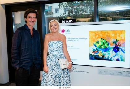Η LG Electronics Hellas και το Ίδρυμα Βασίλη & Ελίζας Γουλανδρή παρουσίασαν τη συνεργασία τους σε κοινή εκδήλωση που πραγματοποιήθηκε με τίτλο «Η τέχνη συναντάει την τεχνολογία»